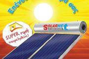 Ηλιακοί Θερμοσίφωνες  Solarnet